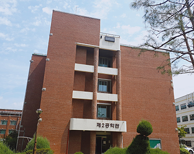 School of ICT, Robotics & Mechanical Engineering